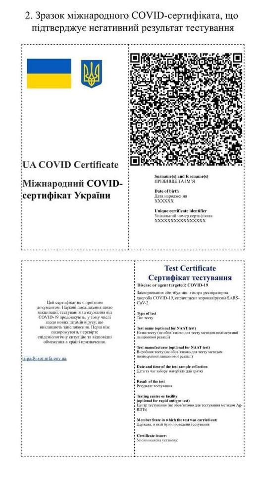 Образец сертификата 2